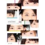アンジュルム / アンジュルム STARTING LIVE TOUR SPECIAL @日本武道館 『大器晩成』  〔DVD〕