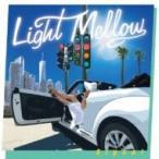 オムニバス(コンピレーション) / Light Mellow Signal  〔CD〕