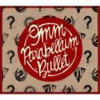 9mm Parabellum Bullet キューミリパラベラムバレット  / 反逆のマーチ  /  ダークホース  /  誰も知らない  /  Mad Pierrot