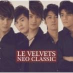 LE VELVETS / Neo Classic  国内盤 〔CD〕