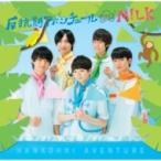 M!LK / 反抗期アバンチュール (+DVD)【TYPE-A】  〔CD Maxi〕