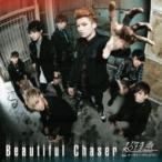 超特急 feat. マーティー・フリードマン / Beautiful Chaser 【通常盤A】  〔CD Maxi〕