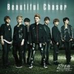 超特急 feat. マーティー・フリードマン / Beautiful Chaser 【通常盤B】  〔CD Maxi〕
