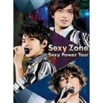 Sexy Zone セクシーゾーン / Sexy Zone Sexy Power Tour (DVD)  〔DVD〕