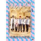 アルスマグナ / アルスマグナ 〜半熟男子の野望〜 Vol.1  〔DVD〕