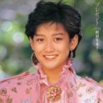 岡田有希子 オカダユキコ / アルバム未収録曲集「プレゼント」  〔CD〕