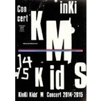 KinKi Kids キンキキッズ / KinKi Kids Concert 『Memories & Moments』 【DVD通常仕様】  〔DVD〕