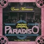 ニューシネマパラダイス  / ニュー シネマ パラダイス Nuovo Cinema Paradiso (Music By Ennio Morricone)  (カラーヴァイナル
