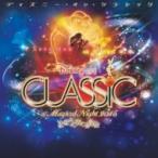 Disney / ディズニー・オン・クラシック 〜まほうの夜の音楽会 2015〜 国内盤 〔CD〕