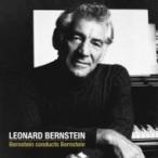Bernstein バーンスタイン / バーンスタイン自作自演集(10CD) 国内盤 〔CD〕