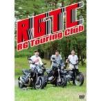 TV テレビ / RGツーリングクラブ  〔DVD〕