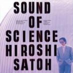 佐藤博 / Sound Of Science  〔CD〕