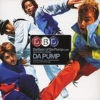 Da Pump ダ パンプ / Da Best of Da Pump  〔CD〕