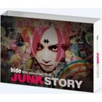 hide (X JAPAN) ヒデ / hide 50th anniversary FILM「JUNK STORY」(Blu-ray)《+特典DVD》  〔BLU-RAY DISC〕画像