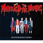 SHINee / Vol.4 Repackage:  MARRIED TO THE MUSIC  〔CD〕