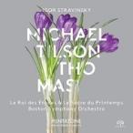 Stravinsky ストラビンスキー / 『春の祭典』『星の王』 ティルソン・トーマス&ボストン交響楽団 輸入盤 〔SAC