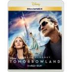 トゥモローランド MovieNEX[ブルーレイ+DVD]  〔BLU-RAY DISC〕