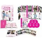 ラブオン・ハイスクール DVD BOX-I  〔DVD〕