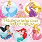 Disney / �ǥ����ˡ����ߥ塼���å����ե������Х쥨�����饹���ɥ�ࡦ�����륺 ������ ��CD��