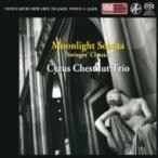 Cyrus Chestnut サイラスチェスナット / Moonlight Sonata:  月光のソナタ 国内盤 〔SACD〕