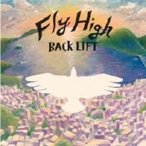 BACK LIFT / Fly High  〔CD〕