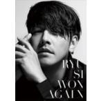 Ryu Siwon リュシウォン / AGAIN【初回限定盤A】(CD+DVD+36Pブックレット)  〔CD〕