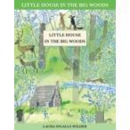 大きな森の小さな家 LITTLE HOUSE IN THE BIG WOODS / ローラ・インガルス・ワイルダー  〔本〕