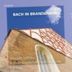 Bach, Johann Sebastian バッハ / バッハ:ブランデンブルク協奏曲第5番、第2番、C.P.E.バッハ:チェンバ