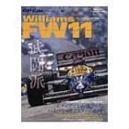 GP Car Story  vol.13  三栄書房
