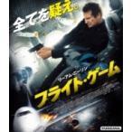 フライト・ゲーム  〔BLU-RAY DISC〕