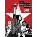 Rage Against The Machine レイジアゲインストザマシーン / Live At Finsbury Park  〔DVD〕