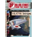 Rolling Stones ローリングストーンズ / STONES:  LIVE AT THE TOKYO DOME 1990 (Blu-ray+2CD+DVD)(限定盤)  〔BLU-RAY DISC〕