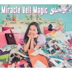 Miracle Vell Magic / Yummy! 【Type A】  〔CD Maxi〕
