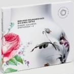 Schumann シューマン / 交響曲全集 ラトル&ベルリン・フィル(2SACD) 国内盤 〔SACD〕