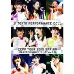 """東京パフォーマンスドール / ZEPP TOUR 2015春 〜DANCE SUMMIT""""1×0""""ver3.0〜 (DVD)  〔DVD〕"""