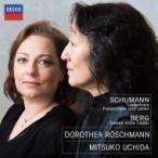 Schumann シューマン / シューマン:女の愛と生涯、リーダー・クライス作品39、ベルク:7つの初期歌曲 レ