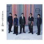 嵐 アラシ / Japonism (2CD)【通常盤】  〔CD〕