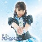 Pile / ドリームトリガー  〔CD Maxi〕