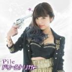 Pile / ドリームトリガー 【初回限定盤B】  〔CD Maxi〕