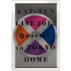 "KAT-TUN / KAT-TUN LIVE 2015 ""quarter"" in TOKYO DOME  〔DVD〕画像"