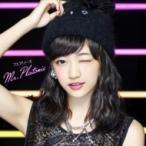 Fairies フェアリーズ / Mr.Platonic 【初回生産限定盤 / 下村実生ver.】  〔CD Maxi〕