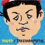 竹原ピストル / youth  〔CD〕