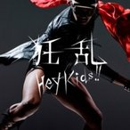 THE ORAL CIGARETTES / 狂乱 Hey Kids!!  〔CD Maxi〕