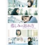 乃木坂46 / 悲しみの忘れ方 Documentary of 乃木坂46