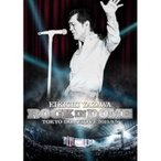 矢沢永吉 / ROCK IN DOME (DVD)  〔DVD〕