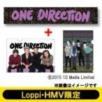 One Direction ワンダイレクション   オリジナルマフラータオル クリアファイル2枚セット   One Direction