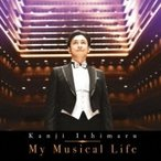 �дݴ��� �����ޥ륫�� / My Musical Life ������ ��CD��