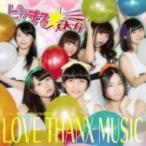 ピクまるasfi / LOVE THANX MUSIC  〔CD Maxi〕