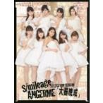 アンジュルム / S / mileage  /  ANGERME SELECTION ALBUM『大器晩成』 (+Blu-ray)【初回生産限定盤A】  〔CD〕