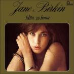 Jane Birkin ジェーンバーキン / Lolita Go Home   〔LP〕